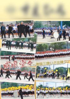 広報紙2号1.jpg