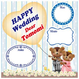Wedding_tomomi_ブルー.jpg